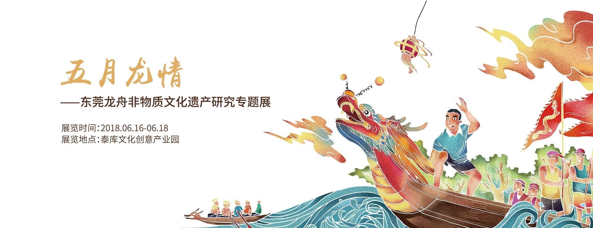 公共文化-banner